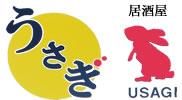 お得なほろ酔いセット1,500円(税込) - 貝塚市二色の浜駅前の居酒屋うさぎ